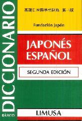 Diccionario Básico Japonés Español