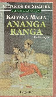 Ananda Ranga